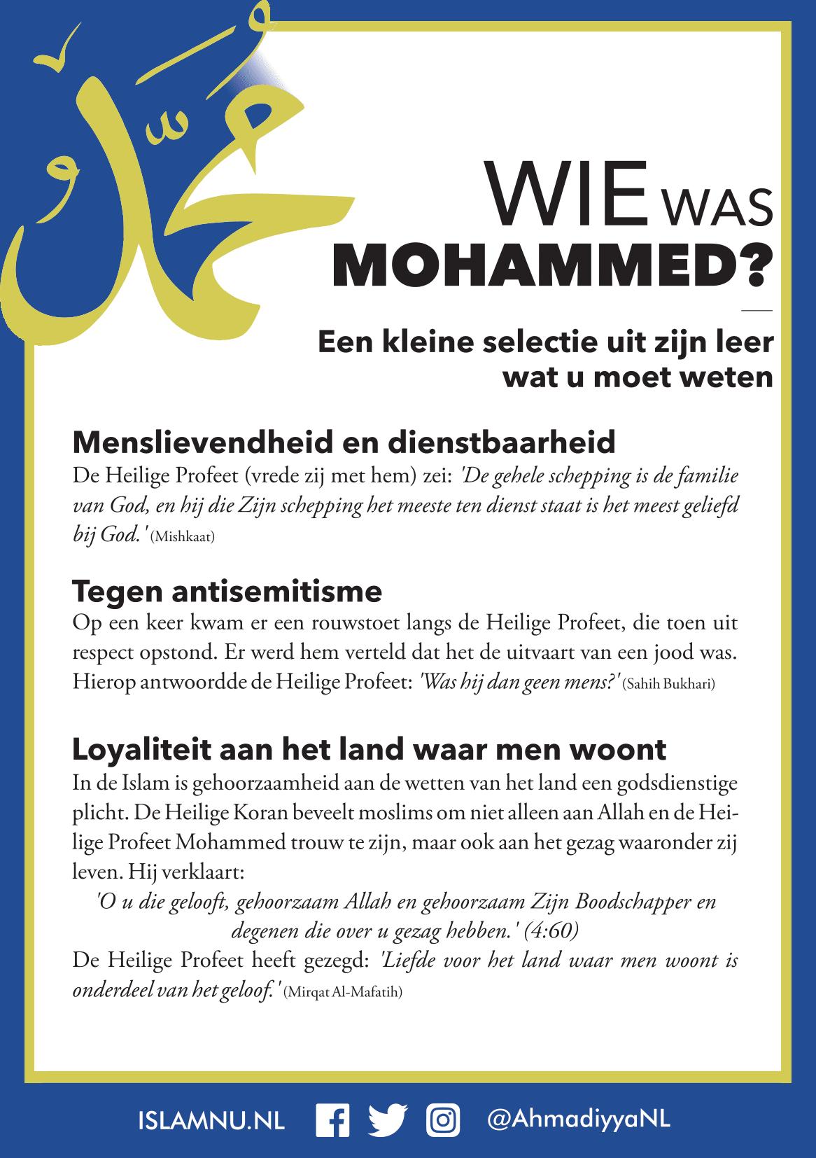 Muhammad-leaflet-1-1